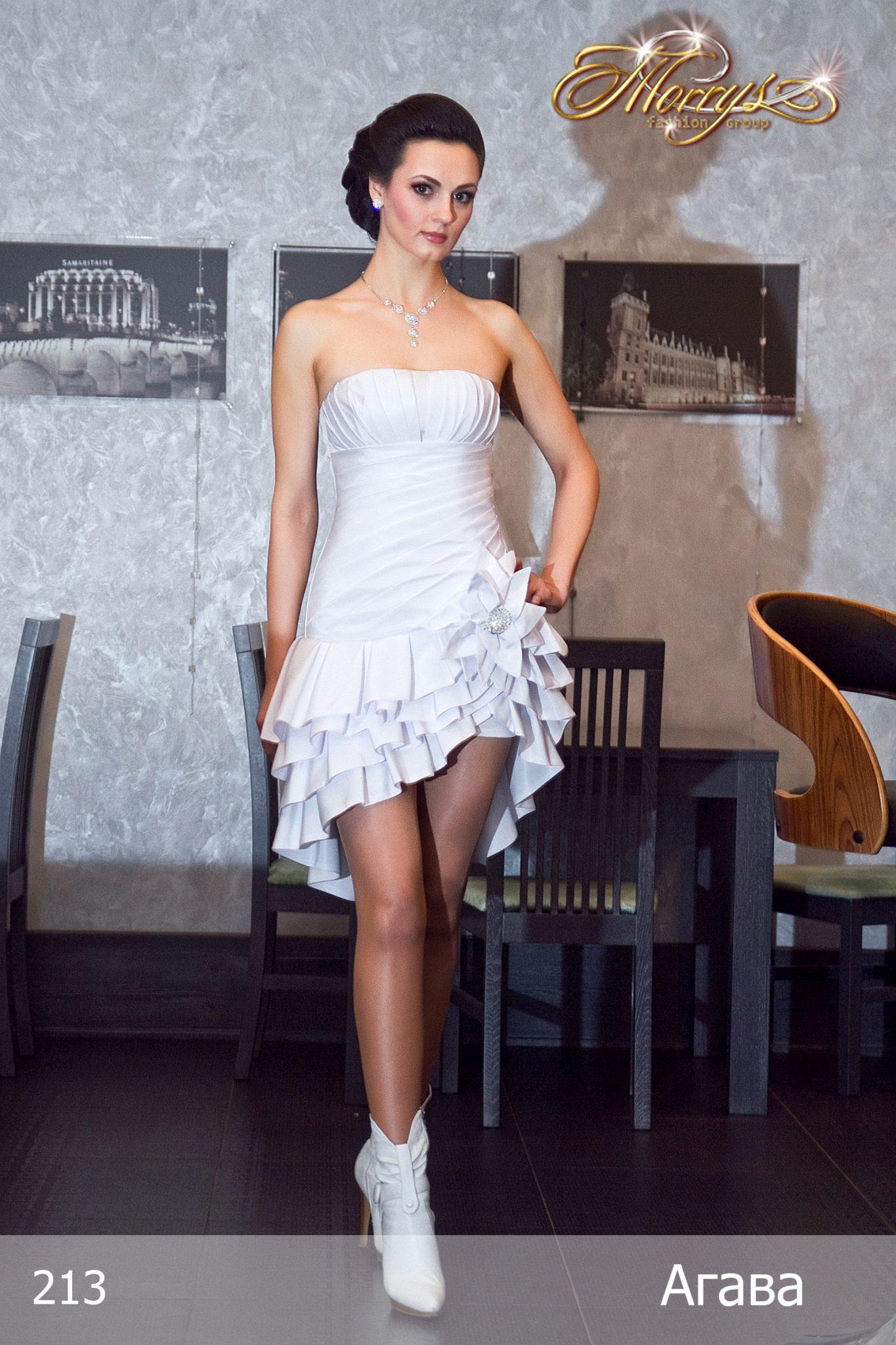 Платья Для Росписи В Загсе Не Свадебные Купить
